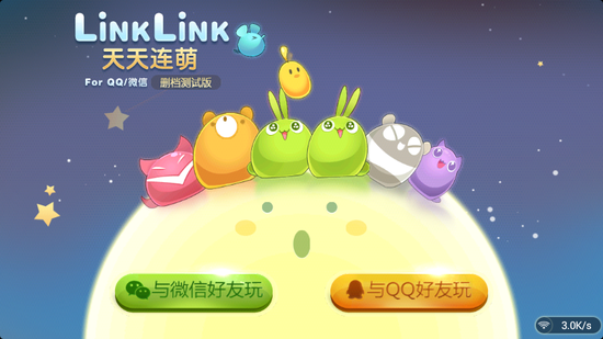WeChat LinkLink WeChat is going international in a different way to WhatsApp: using games and commerce [Interview]