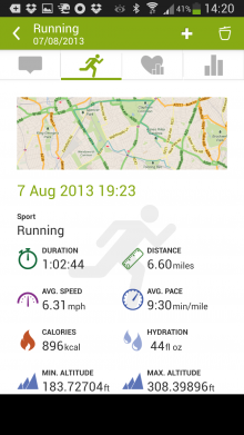 Screenshot 2013 08 08 14 20 54 220x391 Born to run: A guide to some of the best GPS fitness tracking apps