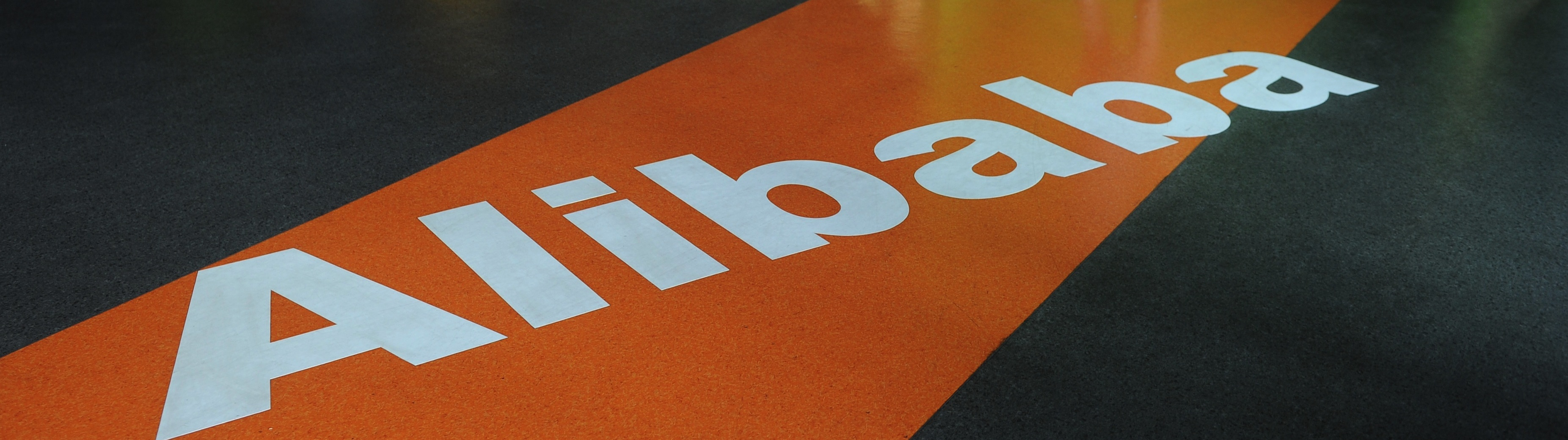Alibaba Invests in Online Video and Mobile Search