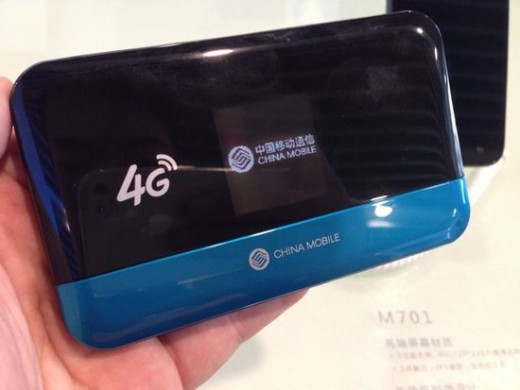 cm phone3 520x390 China Mobile announces its first own branded smartphones, including an LTE model for $210