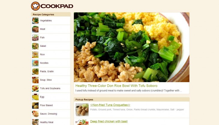 cookpad frontpage2 730x417 Food for thought: Popular Japanese recipe site Cookpad is now available in English