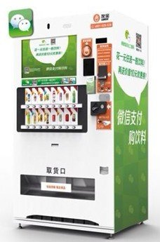 WeChat vending In China, pay with messaging app WeChat and get a discount at these vending machines