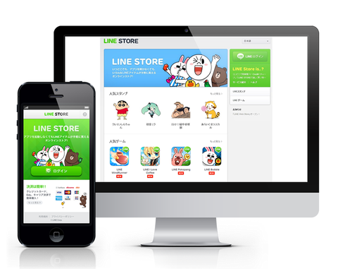 line web store Lines Web Store lets you buy stickers and virtual goodies without a credit card via a computer
