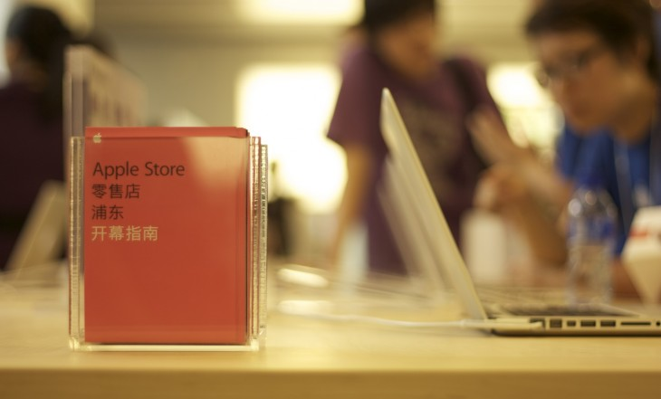 apple store china 730x441 Despite success in Japan and China, Apple is content to leave Asia Pacific untapped