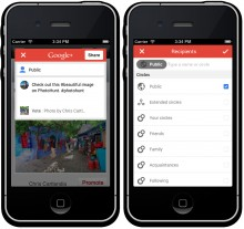 googlesdk 220x207 Google releases Google+ iOS SDK update with in app sharing and identity verification features