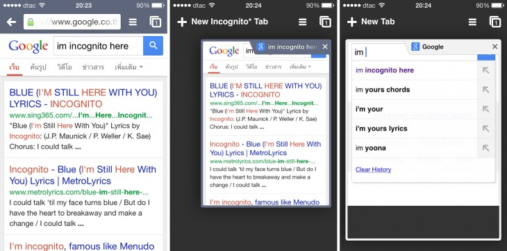 incog 730x361 Chrome for iOS is storing the Google searches you make in incognito mode [Updated]
