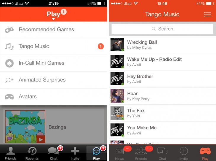 music 1 730x543 Spotify boards the mobile messaging train, bringing 30 second shareable music clips to Tango