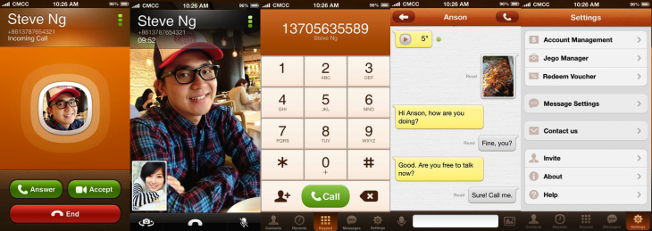 Jego 1 730x259 China Mobile relaunches Jego, its Skype competitor that offers free incoming calls overseas