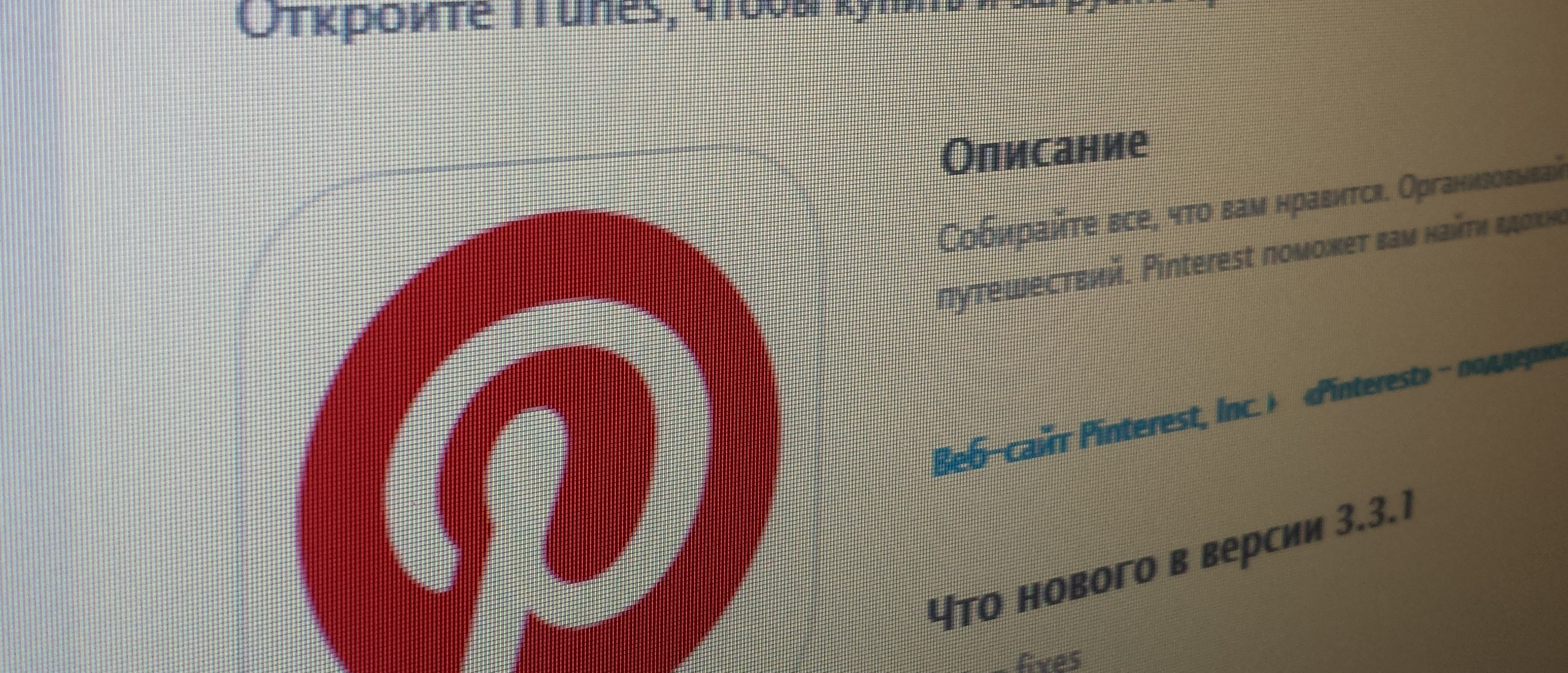 Pinterest localizes for Russian, Polish, Turkish, Slovakian and Czech, now available in 20 languages