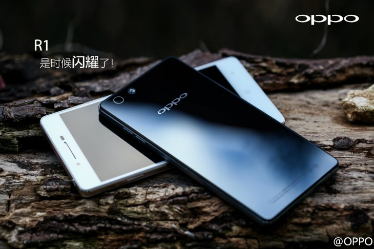Oppo R1 730x486 Oppo reveals the R1 smartphone, touts ability for quality night photos but doesnt verify specs