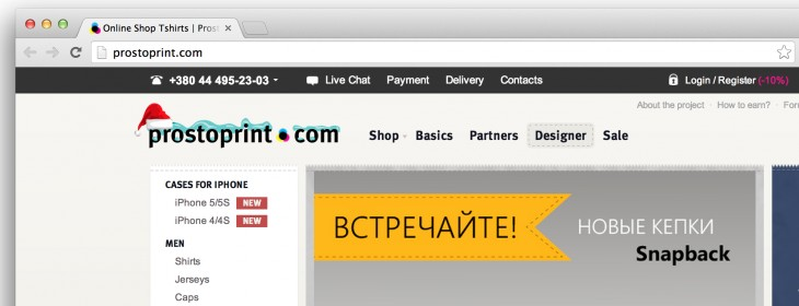 ProstoPrint 730x280 Why Ukrainian tech companies face raids by masked police