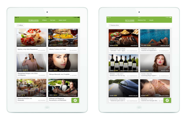 groupon1 Groupon brings its daily deals service to 12 new countries on the iPad, including India and the UAE