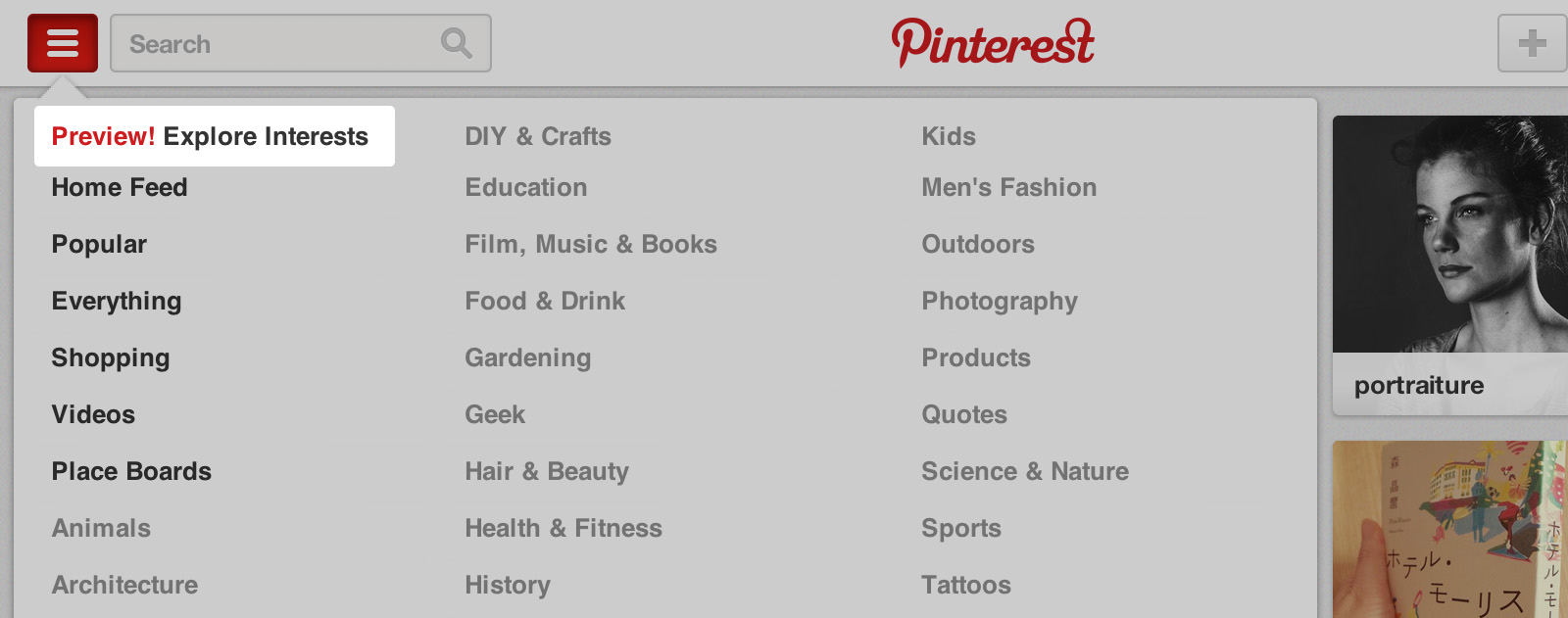 Pinterest launches Interests, a tool to let users explore topics and find pins they like