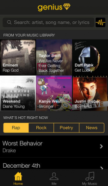 genius 220x376 Rap Genius gets lyrical on iOS with its first native app, simply called 'Genius'