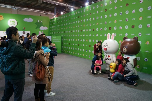 5c04c7a4 520x345 Asian chat app Line now has its own theme park, and its going global