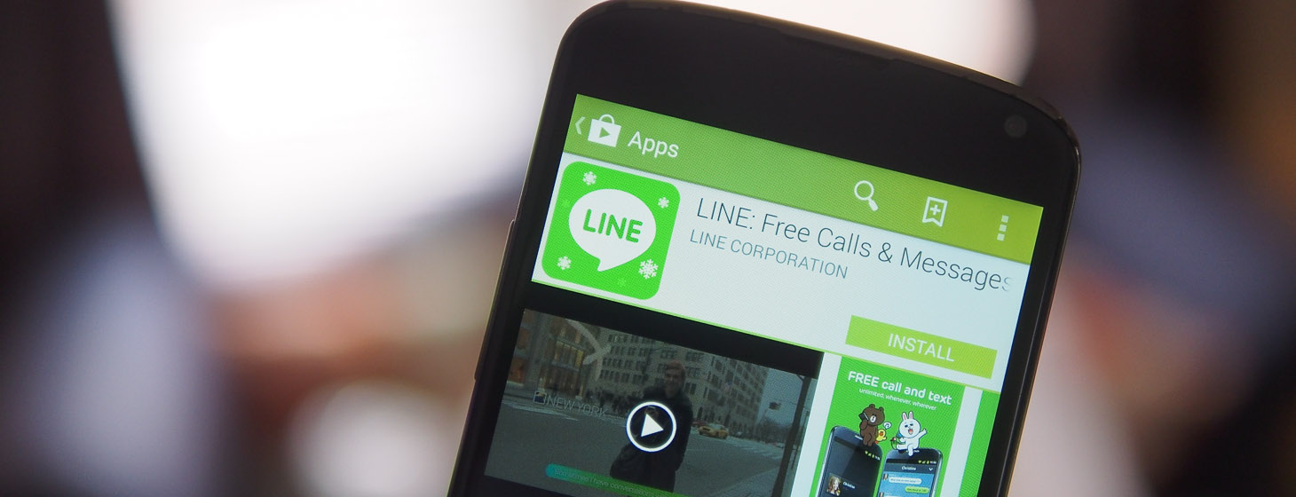 Chat app Line passes 400 million registered users, inks record 10 billion messages sent in one day