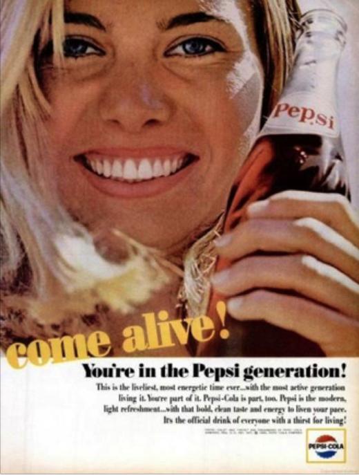 pepsi gen 520x687 Una breve historia de amor de la marca: La evolución de la publicidad viral