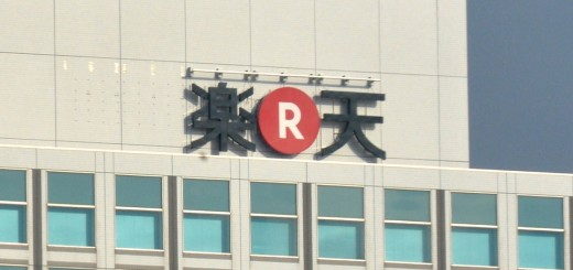 Rakuten links up with Alibaba's Alipay payment service to increase its focus on China