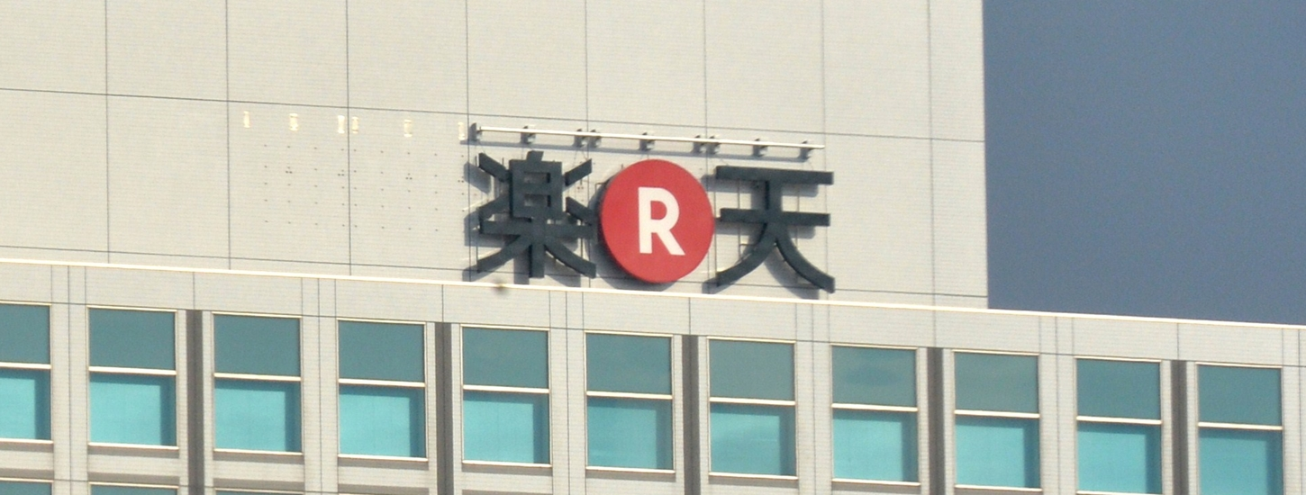 Rakuten Begins Accepting Payment Via Alipay in China
