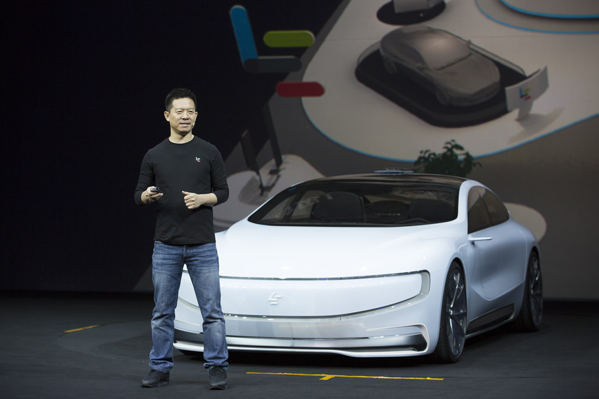 China Electric Car Law