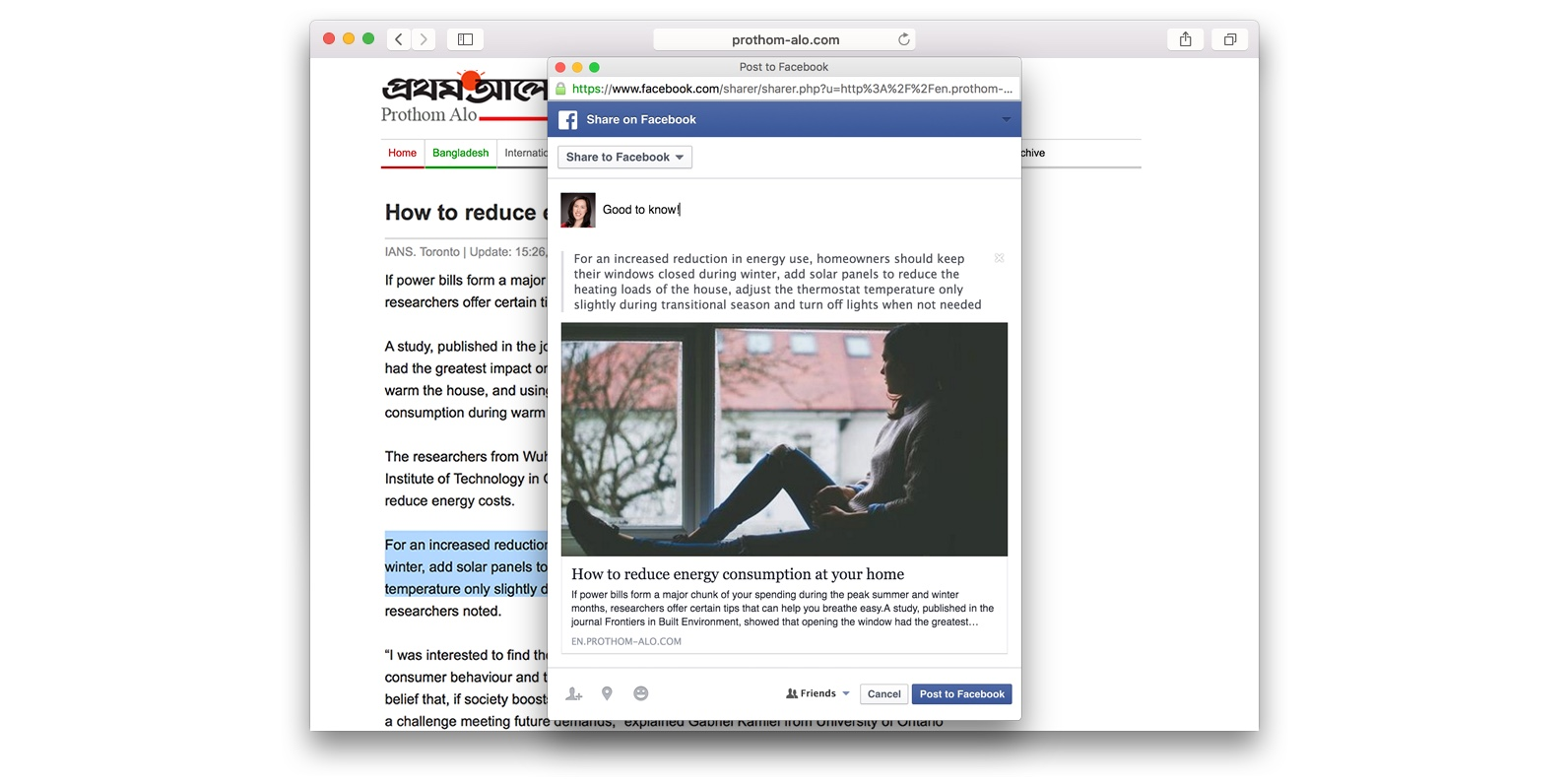 Facebook Quote Sharing Adds Quote Cards To Timeline Shares How To Cite A  Website In Apa